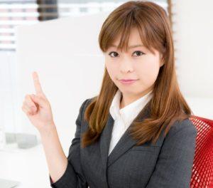 求められる秘書の役割